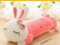 兔子毛绒玩具公仔可爱小白兔子女生玩偶大号娃娃抱枕生日礼物