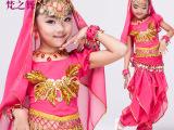 梵之舞六一儿童舞蹈表演肚皮舞套装肚皮舞演出服儿童印度舞表演服