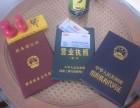 郑州哪里有给宝宝起名字的地方郑州宝宝起名丨免费咨询