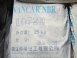 回收氯丁橡胶 回收氯丁橡胶厂家 较新回收氯丁橡胶价格