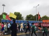 郴州市马拉松移动厕所租赁 厂家大量生产销售移动厕所