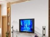 电视背景墙 电视背景墙诚邀加盟
