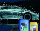 汽车玻璃水 防冻液生产厂家