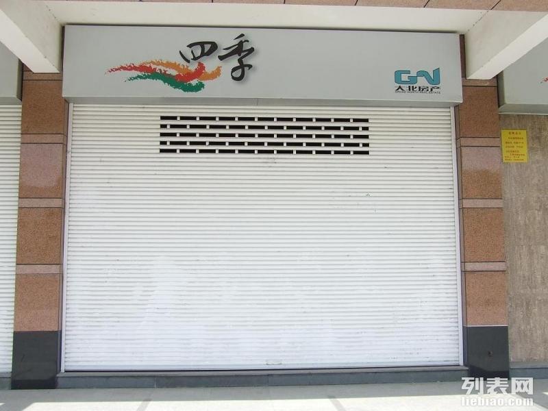 望京安装卷帘门13120439006