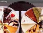 约翰丹尼冰激凌蛋糕