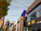 【济南商铺】章丘大润发附近沿街盈利饭店/酒吧转让