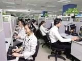 呼叫中心系统客服呼叫中心长沙呼叫中心