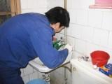 临海专业水龙头水管维修 马桶洁具安装维修 电路维修安装