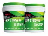 高品质的聚氨酯防水涂料上哪买_951聚氨酯防水涂料供货商