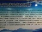 贵州中晟环球招商加盟 淘宝代理 投资金额