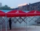 定做大型推拉蓬,快速伸缩帐篷,折叠篷,遮阳伞等