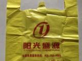 成都胶袋印刷厂 四川塑料袋定做 绵阳胶袋 德阳胶袋厂