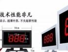 杭州市预备竞赛抢答器党知识竞赛抢答器优质的服务