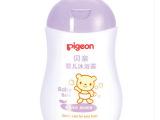 贝亲婴儿沐浴露IA110正品100ML批发母婴用品宝宝洗护产品肌