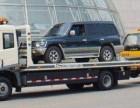 包头高速救援电话丨全包头拖车救援丨包头救援收费合理