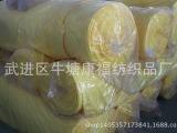 厂家供应 280gsm  140cm门幅 涤锦经编 超细纤维布料