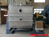 恒诺专业的结晶切片机提供商-结晶切片机批发厂家