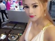 专业DJ培训学校 酒吧DJ MC培训班 原创DJ舞曲制作
