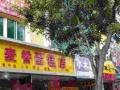昌平县城鼓楼西街200平转租生意转让519754