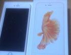 苹果手机转让