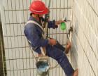 上海正规外墙防水公司 专业外墙补漏维修包30年不漏 !
