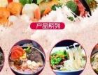 小钦差麻辣烫技术美食界的新浪潮加盟