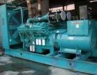 惠州三菱发电机回收价格