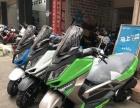 t9 摩托车  ,光阳摩托车 ,零元购车