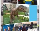 大型仿真恐龙度假村主题展房地产活动策划展大型主题展