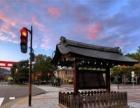 【日本特惠】日本本州双古都 温泉美景6日游