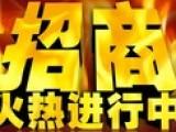 华诚金业-招商代理 火爆代理