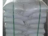 高郵市供應武漢有機實業苯甲酸含量99.5