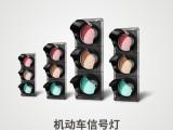 科维交通信号灯红绿灯