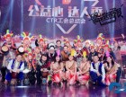 慶典活動策劃-企業活動策劃-北京活動策劃公司