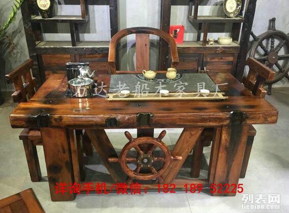 直销老船木实木整装家具茶桌椅组合沉船木功夫茶几