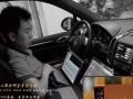 丰田升级美国好莱坞DSP音频处理器快速提升音质