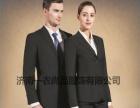 山东酒店工作服定做职业装高级定制品质保障厂家生产一衣尚品