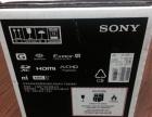 索尼摄像机X280 Z150 EA50CK全新国行未拆封