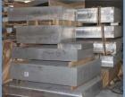 河北廊坊模具制造_10mm厚5052合金铝板切割 厂家直销