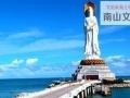 海南三亚旅游跟团游3日4日5日游报价多少钱特价热销