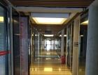 业主直租 市解放路CBD办公中心 美达精装写字楼
