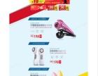柳州青橘电商淘宝天猫店铺产品图片拍摄户外拍摄人像写