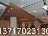 木纹铝方通价格 木纹铝方通吊顶厂家