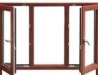 维修塑钢窗安装小框纱窗换玻璃