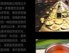 上海轩于鲜美食培训加盟百姓致富快的好项目