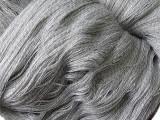 厂家直销优质828AB涤腈纱 麻灰纱 质量好 服务优 价格合理