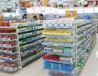 厂家直销 超市货架 便利店货架 文具店货架
