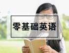 石家庄英语学习,青少英语,英语免费试听