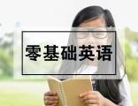 崇文英语培训机构,青少儿英语,在线英语