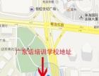 珠海哪里有粤语学习班、广东话培训班、学白话的学校